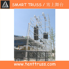 Quickly layer truss system , line array truss