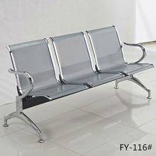 commercial chair,commercial waiting chair model,hospital waiting chair