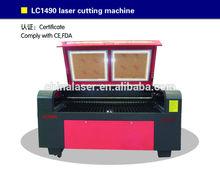 2012 hot zerona laser machine for sale 3d laser sculpture machine laser machine gemstone
