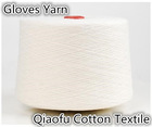 Ne12/2 carded oe cotton yarn knitting glove cone yarn for knitting machine