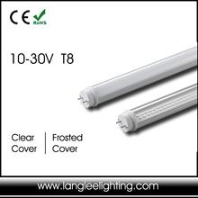 Low Voltage 10-30V DC T8 LED Tube Light 12V