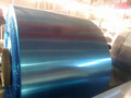 china fabricante profissional de alta qualidade da cor bobina de alumínio revestido