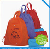 cheap foldable bag wholesale