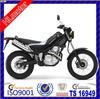 2014 yama tricker 250 150cc new style motorcycle SOUTH AMERICAN