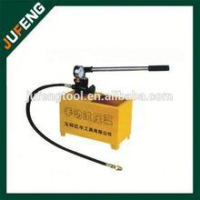 ipg fiber metal laser cutter for butterfly DD-5268
