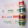 printed logo glossy film waterproof tape for pools