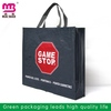 luxury interior decorative pet woven shopping bags with gravure printing