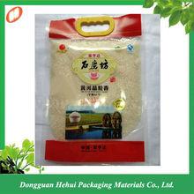 Manufacturer wholesale rice packing bag