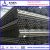 CHS circular hollow section ! astm a106 material for drilling