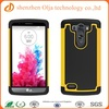Factory price for lg case, for lg g3 rugged durable silicone case, for lg silicone case