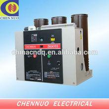 VS1(ZN63)Side-installation vacuum breaker switch