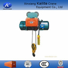 Customize design lifting hoist 3 ton with trolley