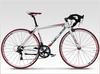 2014 new cycling bike hot sell Twitter TW728 road bikes top quality dongguan road bike