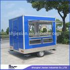 2014 Shanghai JIexian Fibreglass Food Van,Breakfast Mobile cart JX-FS250