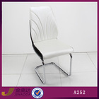 A252d modern high back dining room chairs white leather