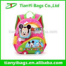 Alibaba express kids 2011 school bag
