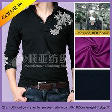 21s organic cotton jersey knit fabric