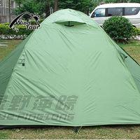 Two Layer Two Door Tent Outdoor Trekking Camping Tent With Aluminum Poles