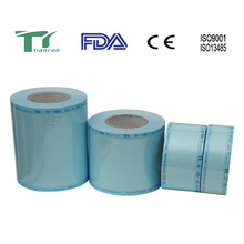 Micropore Surgical Tape Sterilization Packaging Reel