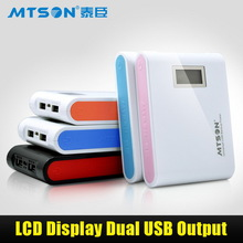 power bank portable multi power charger 12000mah external battery for samsung galaxy note for samsung galaxy note
