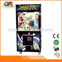 Most popular updated jump 2014 toy crane machine