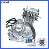 cg200 engine parts