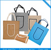 2014 Cheap promotional foldable shopping bag china wholesale