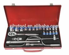 tool set/hand tool set/car repairing tool set