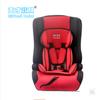 good hope child cradle car seat