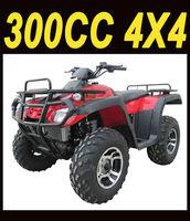 Wholesale the best price 300cc atv for sale