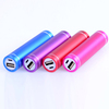 2014 new products solar power bank 2000mah, manual for power bank for automobile