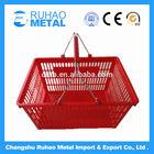 Hand Shopping Plastic Basket Chrome Metal Handle