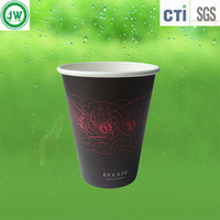 Custom coffee paper cup wholesale disposable paper cup thicken hot drink paper cups