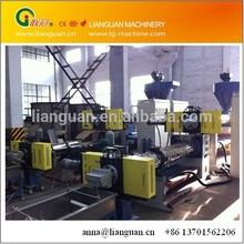 Waste Plastic Recycling & Granulating machine , 50-800 kg/h plastic pellets making equipment