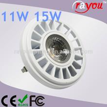 3030 emc high power led g53 ar111, 12 volt ar111 for home decor