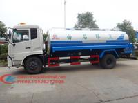 Dongfeng 12000L water truck garden tools sprinkler
