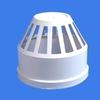 250mm flexible upvc large diameter floor drain water pipe fitting plastic drainage pipe
