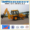 small case backhoe loader made in China