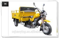 chongqing 200cc motor tricycle (Item No:HY200ZH-3G)