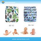 Baby Wizard Wholesale China Cloth Diaper Bamboo