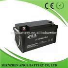 12V 120AH Lead Acid Rechargeable Battery, Vrla Battery