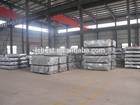 corrugated gi sheet price