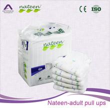 Good quality xxl adult free sample men underwear