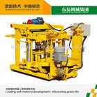 QT40-3A mobile hand operated brick making machine / manual concrete block moulding machine