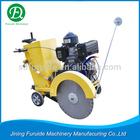 Diesel Portable Concrete Cutter Machine (FQG-500C)