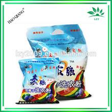 OEM/Bulk Hot Selling Laundry Detergent Powder Apparel Protect Detergent Washing Powder 320g/1638g