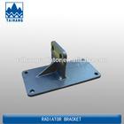 Cheap durable Q235 structural steel bracket for radiator part,weld steel brackets,radiator accessory,