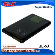 Guangzhou China Factory!Wholesale Lithium 3.7v 2450mah high capacity gold bl-5j battery