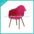 outdoor cadeirasplásticas carrefour cadeira