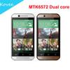 2014 new dual sim mobile phone